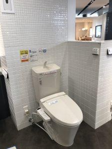 リクシルトイレショールーム