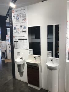 リクシルトイレショールーム手洗い
