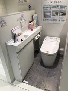 TOTO宇都宮ショールーム トイレコーナー